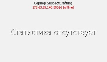 Сервер ExplocionCraft