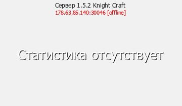 Сервер CheseCraft | ВСЕМ FLY ПРИ ВХОДЕ!!
