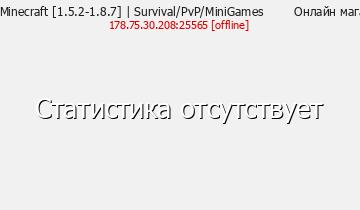 Сервер WarCraft