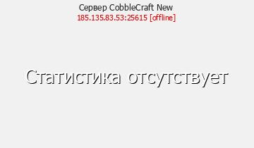 Сервер HandiCraft