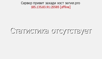 Сервер NelixCraft