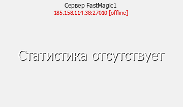 Сервер Minecraft FastMagic1
