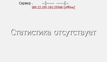 Сервер QW ДОНАТ-КЕЙСЫ ЗА 5 РУб