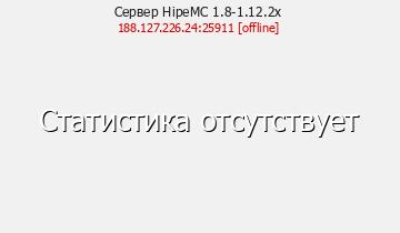 HIPE.MC