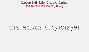 EntinilLife-Sword