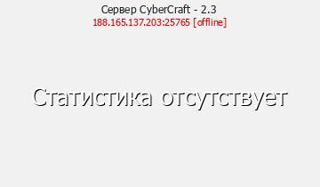 Сервер MikroCube VKvk.com/mikrocb