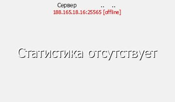 Сервер Minecraft MINELEGEND - ГРИФ-ВЫЖИВАНИЕ