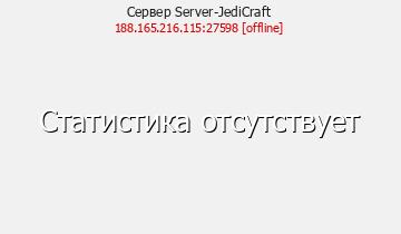 Сервер Всем ВИПППП!!!!!