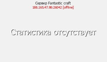 Сервер BUGGOR CRAFT