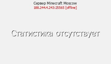 Сервер Minecraft Minecraft Moscow