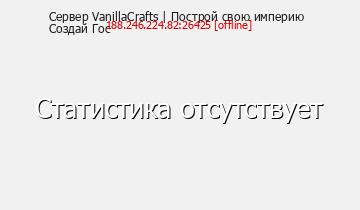 VanillaCrafts