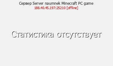 Сервер Minecraft HardBattle