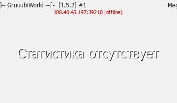 Сервер EnimaWorld