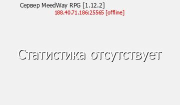 Сервер Minecraft PlanetGoodsMine
