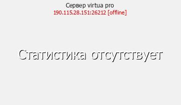 Сервер role_play rus