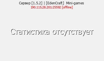 EdenCraft