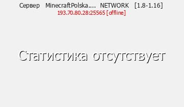 Сервер Minecraft PalaceCraft 1.8-1.12.2