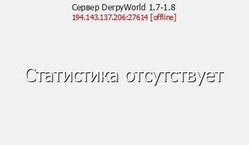 Сервер Live Craft 1.8+