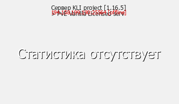 Сервер Minecraft KLIproject