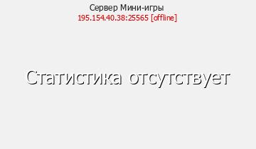 Spark Games - Майнкрафт сервер 1.8