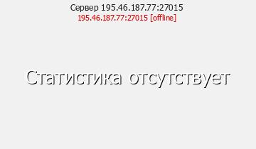 Сервер DEFIZe Server 1.8-1.12.2