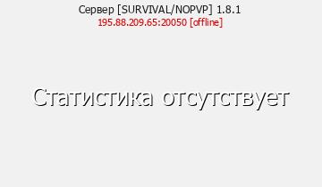 [SURVIVAL/PVP]