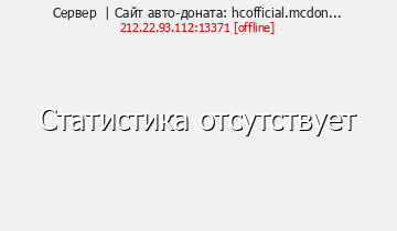Сервер HunterCraft