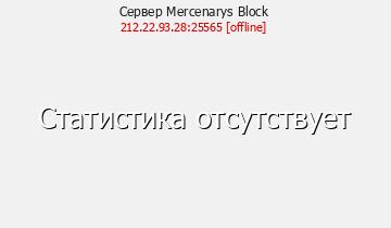 Сервер Minecraft ЛАКИ-БЛОКИ С ДОНАТОМ