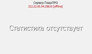 Сервер SparkLand