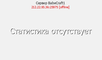 World-craft