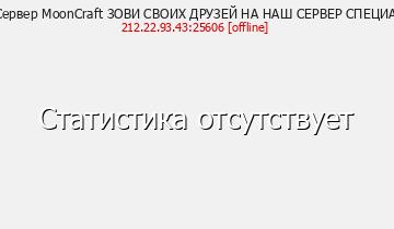 Сервер A Minecraft Vanilla Server