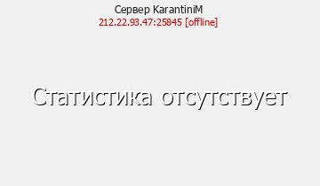 Сервер ...:::EikoCraft:::...