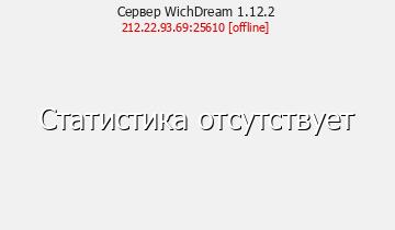 Сервер Minecraft SkyUniverse 1.5.2 Survival