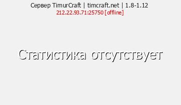 Сервер Minecraft YouGameCorner