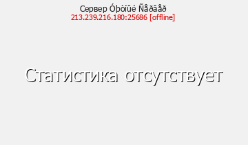 Уютный Сервер - Майнкрафт сервер 1.8.8
