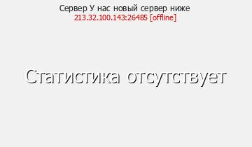 Сервер SuperCraft1.8