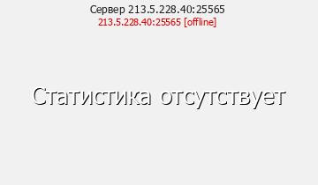 Сервер GoldenCraft