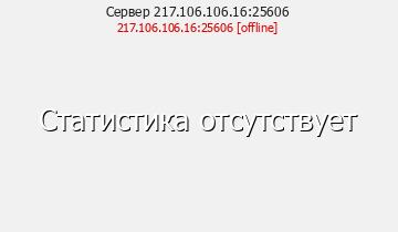 Сервер Minecraft FreshCraft.ru