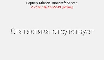 Сервер GoogleCraft