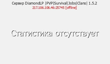 DimondLP