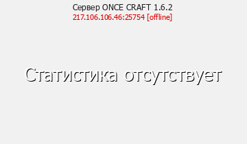 ONCE CRAFT