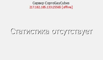 Сервер Minecraft IP - MC.CRYPTOSERVER.RU