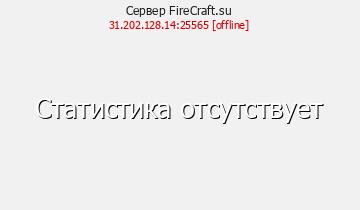 Сервер Minecraft HappуCraft
