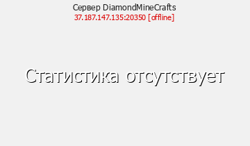 DiamondMineCraft