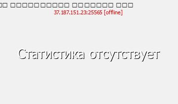 Статистика Сервера FunnyCraft