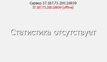 Сервер KleypexWorld