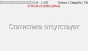 Сервер NeoMc.RU