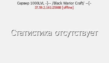 SIMPMINE - 1000LVL,DUPE,CLANS