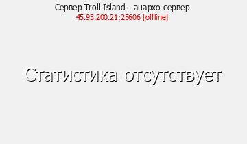 Сервер Minecraft RelfWorld - Выживание