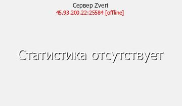 Сервер Minecraft RaftelCraft   Анархия [1.8.x-1.14.x]